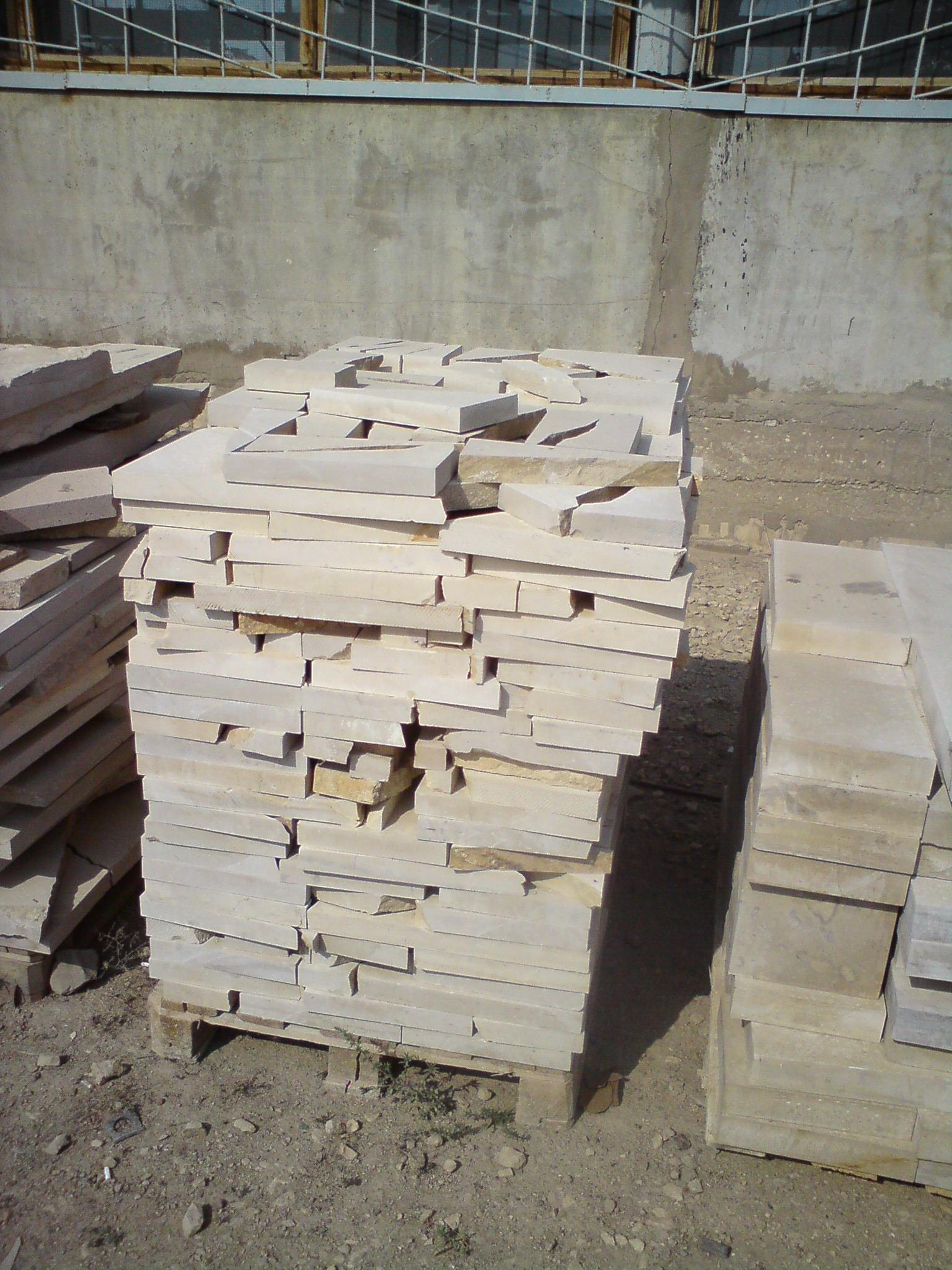 Плиты прородного доломита